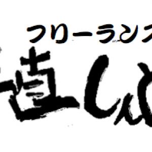 森山あすか OWARAI FAVCLIP|お笑いファブクリップ NEWS PRECISNEWS・